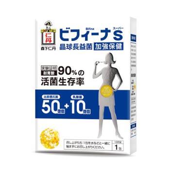 日本仁丹專利晶球暢快加強年度特惠組-YSV