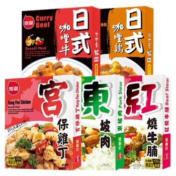 聯夏 日式咖哩牛肉+日式咖哩雞肉 + 宮保雞丁 + 東坡肉 + 紅燒牛腩 (共20盒)