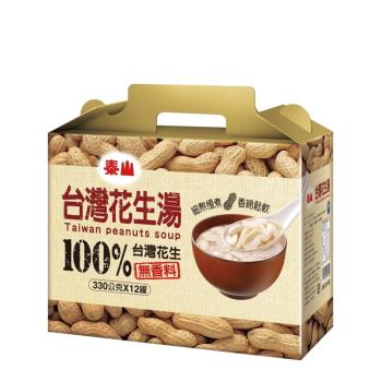 泰山 台灣花生湯禮盒(330gx12入)