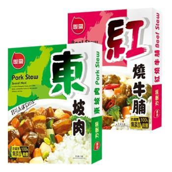 聯夏 紅燒牛腩+東坡肉 共12盒