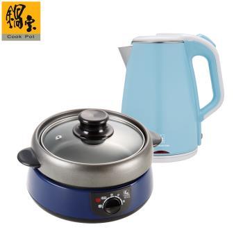 鍋寶 多功能料理鍋+316保溫快煮壺 EO-DH916KT90182B超值組