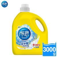 得意 洗衣精3000g/瓶