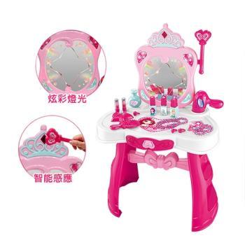【孩子國】小公主感應魔鏡聲光化妝台/ 家家酒玩具