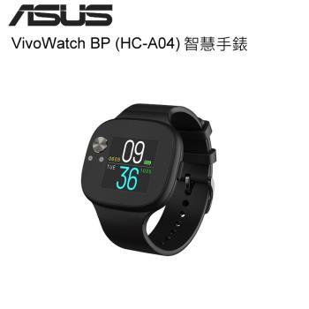 【ASUS 華碩】VivoWatch BP 智慧手錶 (台灣公司貨)