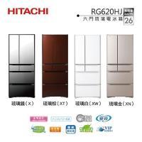 HITACHI 日立 一級能效 621公升 六門電冰箱 RG620HJ RG-620HJ 棕色 白色