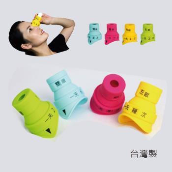 感恩使者 點眼器 - 點眼藥水輔助器 ZHTW1836 (銀髮族 指力弱 手抖者 台灣製)