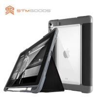 澳洲【STM】Dux Plus 系列 iPad Pro 10.5吋專用 軍規防摔保護殼 可收納Apple Pencil (黑)