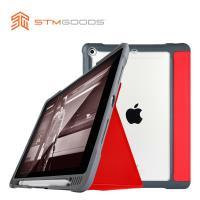 澳洲【STM】Dux Plus 系列 iPad 9.7吋 (2018)專用 軍規防摔保護殼 可收納Apple Pencil (紅)