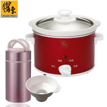 鍋寶 養生燉鍋暖心料理組 EO-SE118SVP115PAB1