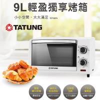 TATUNG大同9L電烤箱 TOT-907A