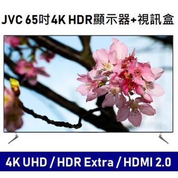 JVC電視 液晶顯示器 T65