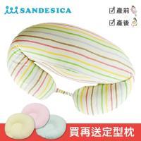 (買就送頭型枕)台灣總代理 日本Sandexica【母嬰兩用枕】高機能加長型哺乳枕/寶寶學坐枕【FA0002】