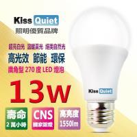 《Kiss Quiet》 13W LED燈泡270超廣角(白光/黄光/自然光)全電壓球泡燈-1入