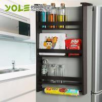 YOLE悠樂居-冰箱側壁掛架多功能廚房置物架-三層(咖啡色)