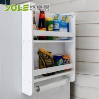 YOLE悠樂居-冰箱側壁掛架多功能廚房置物架-兩層(白色)