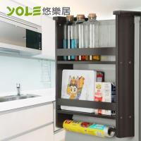 YOLE悠樂居-冰箱側壁掛架多功能廚房置物架-兩層(咖啡色)