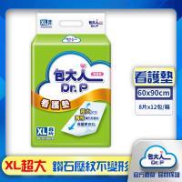包大人 看護墊(XL 8片x12包/箱)