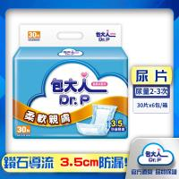 包大人 替換式尿片-柔軟親膚50x20cm (30片x6包/箱)