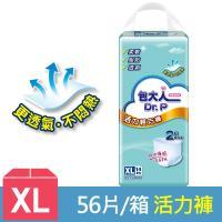包大人 活力輕巧褲(XL14片x4包/箱)