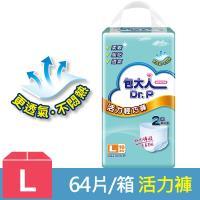 包大人 活力輕巧褲(L16片x4包/箱)