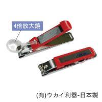 感恩使者 放大鏡指甲剪 O0373-耐磨、省力 (銀髮族、視力輔助用品)-日本製
