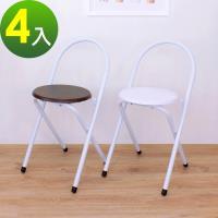 【頂堅】鋼管(木製椅座)折疊椅/餐椅/辦公椅/工作椅(二色可選)-4入/組