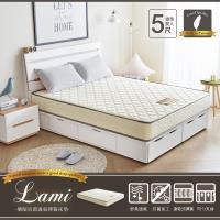 HD 樂眠抗菌透氣彈簧床墊-雙人5尺