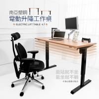 Birdie南亞塑鋼-4.7尺電動升降工作桌/電腦桌/書桌-黑色款(木紋桌面)