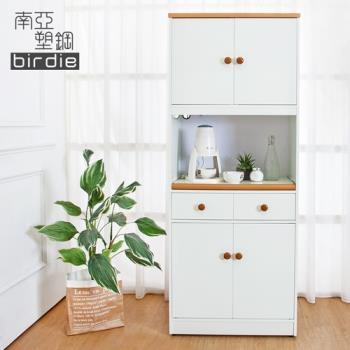 Birdie南亞塑鋼-2.4尺四門二抽塑鋼電器櫃/收納餐櫃(白色+原木色)