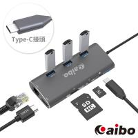 aibo 八合一 Type-C多功能擴充器(USB3.0/HDMI/RJ45/讀卡機)