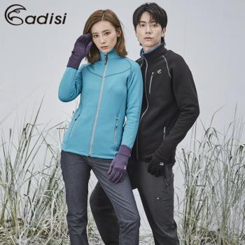 ADISI Softshell超撥水高透氣保暖長褲 AP1821068、AP1821070 (XS-2XL)