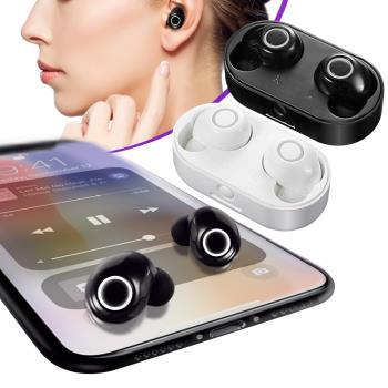 HANG 超長待機迷你無線單耳藍牙耳機(W51)+盒子