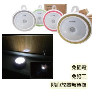 感恩使者 LED感應燈 ZHCN1770 (免插電 免施工 夜晚不用摸黑開燈)