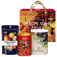 紅布朗 人氣綜合纖果禮盒(3色堅果+綜合堅果+超大無籽葡萄乾)