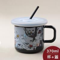 Muurla 嚕嚕米馬克杯 野餐聚會 黑色 370ml +淺灰杯蓋