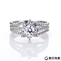 BaoSha【寳莎珠寶】時尚權薇50分鑽石14k女戒