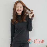 佳立適-女款半高領蓄熱保暖衣 黑色(使用3M吸濕塊排原紗)