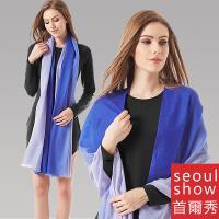 seoul show首爾秀 80支紗100%幼綿羊毛藍灰漸層撞色圍巾披肩