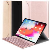 Apple 蘋果iPad Pro 11吋專用尊榮二代型分離式鋁合金超薄藍牙鍵盤皮套組