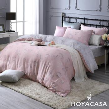 HOYACASA華爾芳庭 加大六件式天絲兩用被床罩組