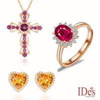 IDes design 歐美設計彩寶系列耳環/項鍊/戒指(多款任選)