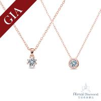Alesai 艾尼希亞鑽石 GIA 30分 D/SI2 包鑲鑽石項鍊