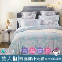 Betrise月下琉璃  雙人  3M專利天絲吸濕排汗八件式鋪棉兩用被床罩組
