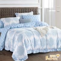 Betrise寶麗藍  單人-3M專利天絲吸濕排汗二件式床包枕套組