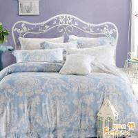 Betrise愛的交響曲  雙人-3M專利天絲吸濕排汗三件式床包枕套組