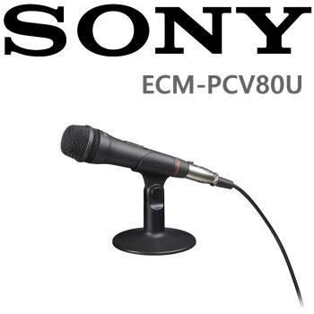 SONY ECM-PCV80U 日本原裝 電容式麥克風 NicoNico YouTube動畫投稿 電腦錄音/家庭KTV 專用