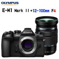 OLYMPUS OM-D E-M1 Mark II + 12-100mm F4 IS (公司貨)