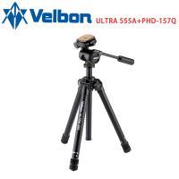 Velbon Ultra 555(A) 偏心管握把式腳架組(含PHD-157Q雲台)-公司貨