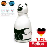 德國helios 海利歐斯白熊造型保溫壺1.0l