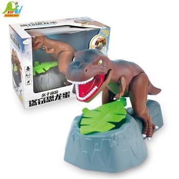 Playful Toys 頑玩具 恐龍桌遊HC0929(電動恐龍 暴龍 小恐龍 侏儸紀世界 趣味桌遊 親子同樂 多人遊戲)